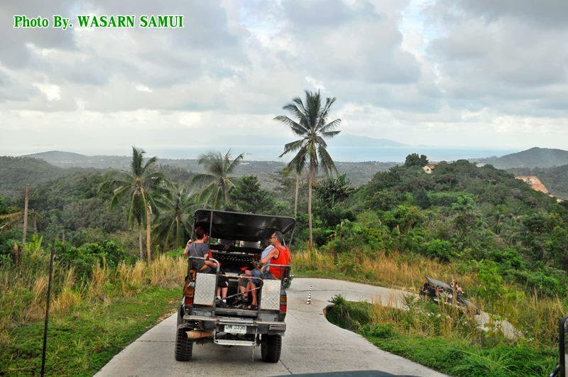 Major Safari Tour Koh Samui Thailand